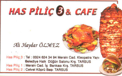 Has Piliç 3 &cafe